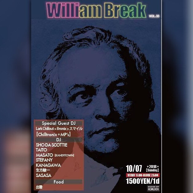 William Break