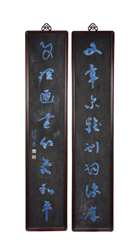 2019_HGK_16695_0088_000(a_rare_pair_of_porcelain-inlaid_calligraphic_couplets_panels_19th_cent)