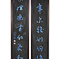 A rare pair of porcelain-inlaid 'calligraphic' couplets panels, 19th century, calligraphy by he shaoji (1799-1873)