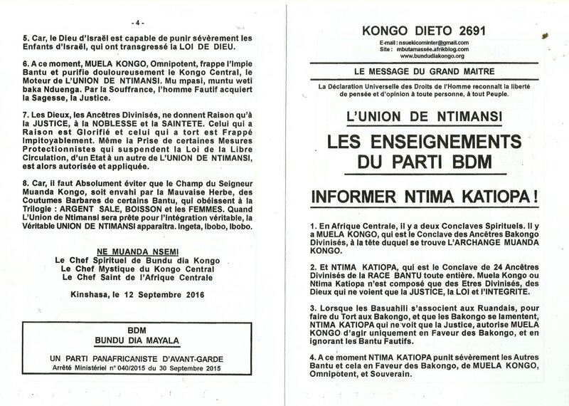 INFORMER NTIMA KATIOPA a