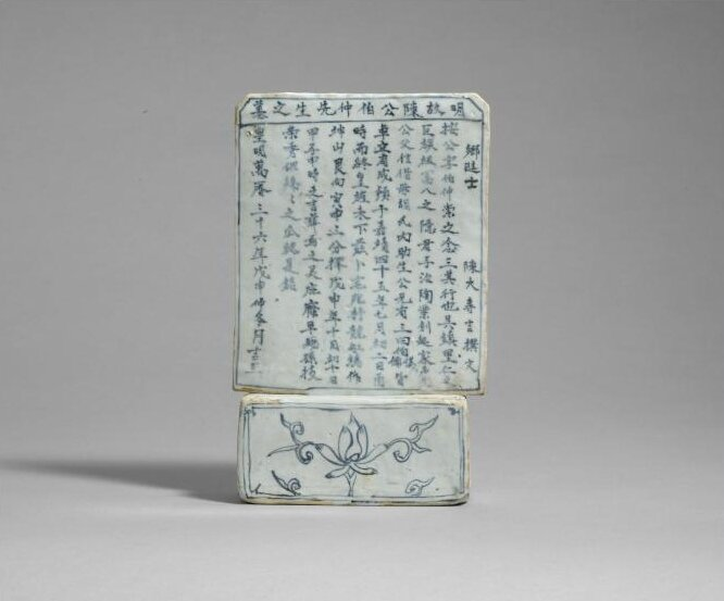 A rare dated blue and white funerary tablet and stand, Wanli period, dated1608