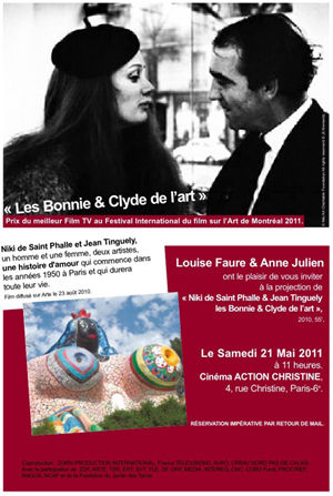 invitation_bonnieandclyde