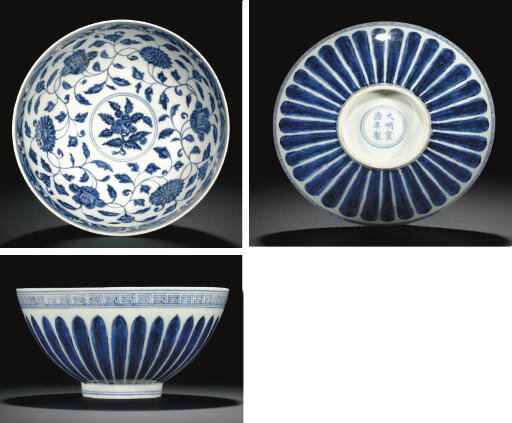 A rare blue and white lianzi bowl , Xuande six-character mark in underglaze blue within a double circle and of the period (1426-1435)