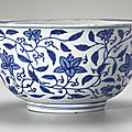 An unusual large blue and white bowl, Jiajing six-character mark in underglaze blue within a double circle and of the period (1522-1566)