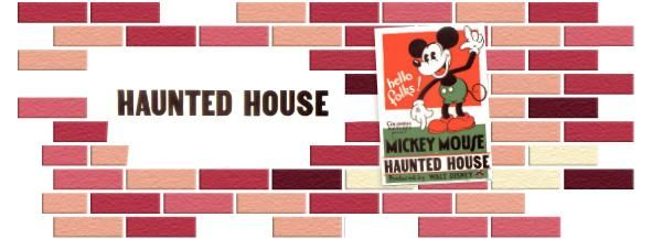 mur_haunted_house