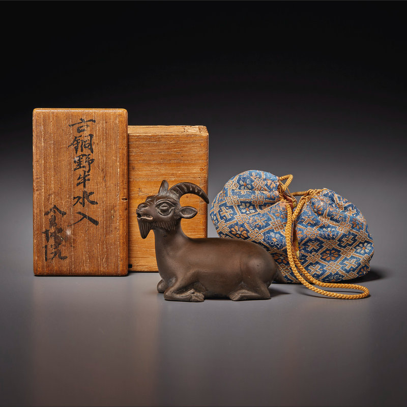2021_NYR_19547_0739_000(a_small_bronze_recumbent_goat-form_water_dropper_ming-qing_dynasty012734)