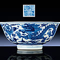 A fine and very rare blue and white 'dragon' bowl, qianlong six-character mark within double-circles and of the period