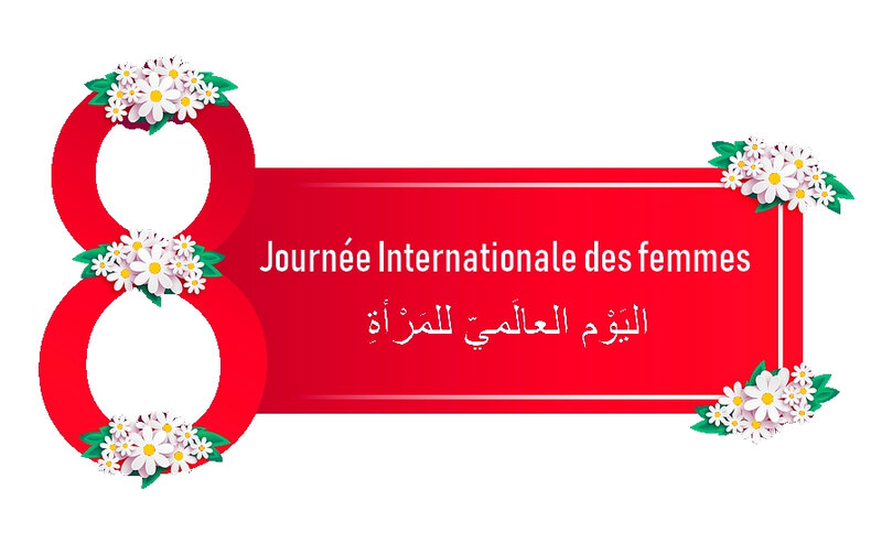 8-mars-journee-internationale-des-femmes-francais-arabe