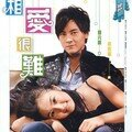 It's started with a kiss