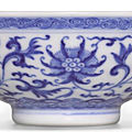 A small blue and white 'lotus' bowl, qianlong seal mark and period (1736-1795)