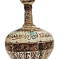 A lustre and turquoise glazed pottery bottle, kashan, central iran, circa 1200