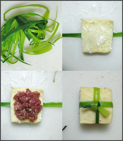 fondu au tofu2