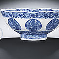 A fine ming-style blue and white 'phoenix medallion' bowl, kangxi six-character mark within double-circles and of the period