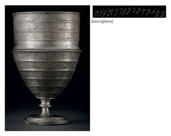 a_silver_cup_gandhara_circa_late_1st_century_bc___early_1st_century_ad_d5347272h