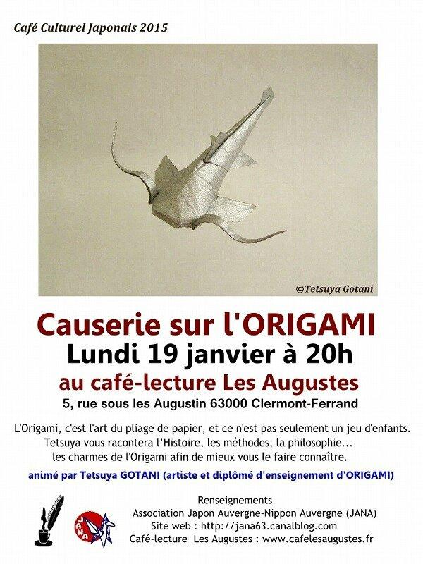 s-origami causerie 2015-1
