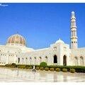 Sultanat d'Oman 1