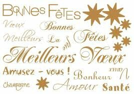 happy_holidays_fr
