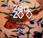 zen_zoo