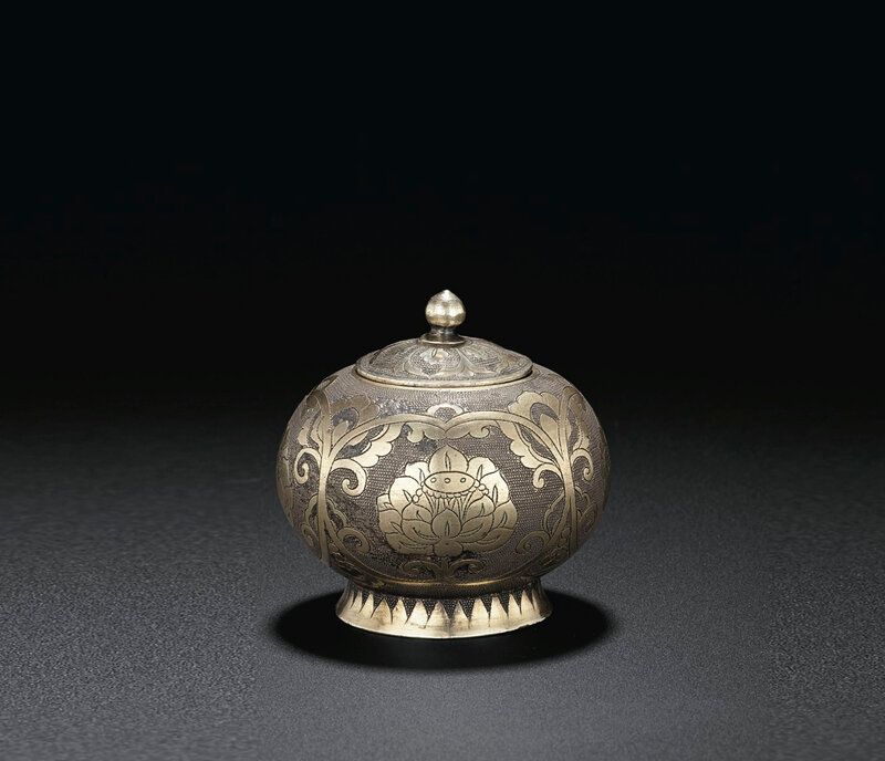 2019_NYR_18338_0550_000(a_very_rare_and_finely_engraved_parcel-gilt_silver_jar_and_cover_tang)
