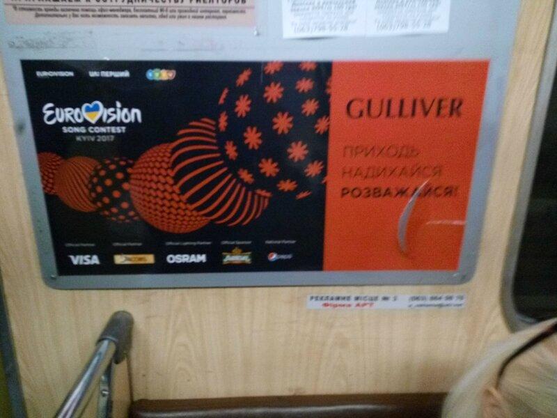 053 - Dans le métro