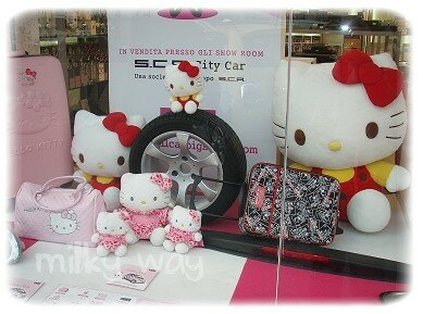 vstrine_hello_kitty