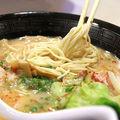 Gastronomie japonaise