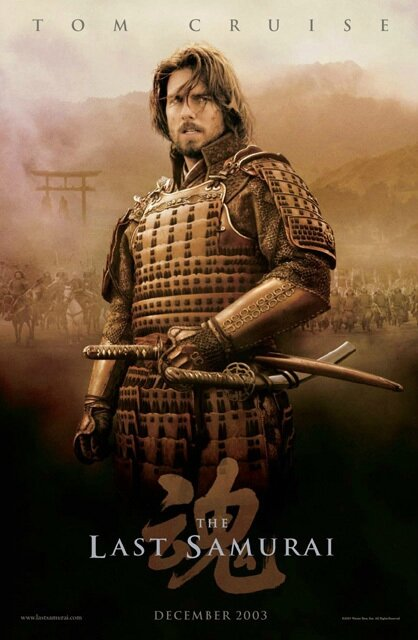 The-Last-Samurai-Movie-Poster-the-last-samurai-10720700-418-640