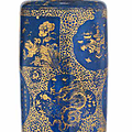 A very large powder-blue and gilt rouleau vase, kangxi period (1662-1722)