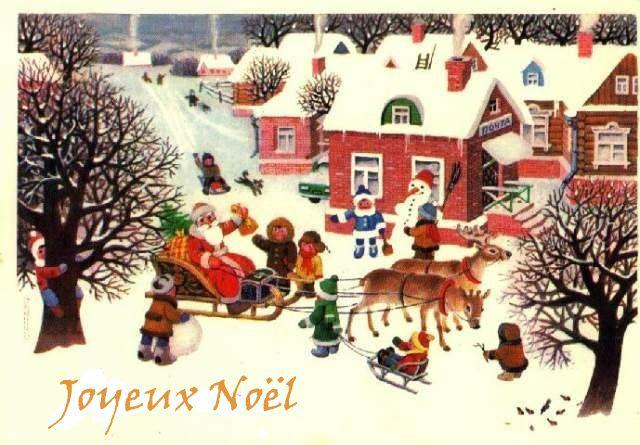 Noel 0007 - Copie