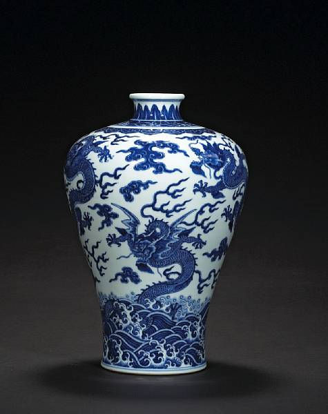 Blue And White Porcelain Dragon Jar Sells For 7 66