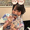 Photos & vidéos twitter : ( [account @mines_pro] - |2017.07.22 - 06h23| airi, ayumi, minami & nanami )