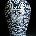 A fine and rare blue and white 'lotus' meiping, China, Ming Dynasty, early 15th century