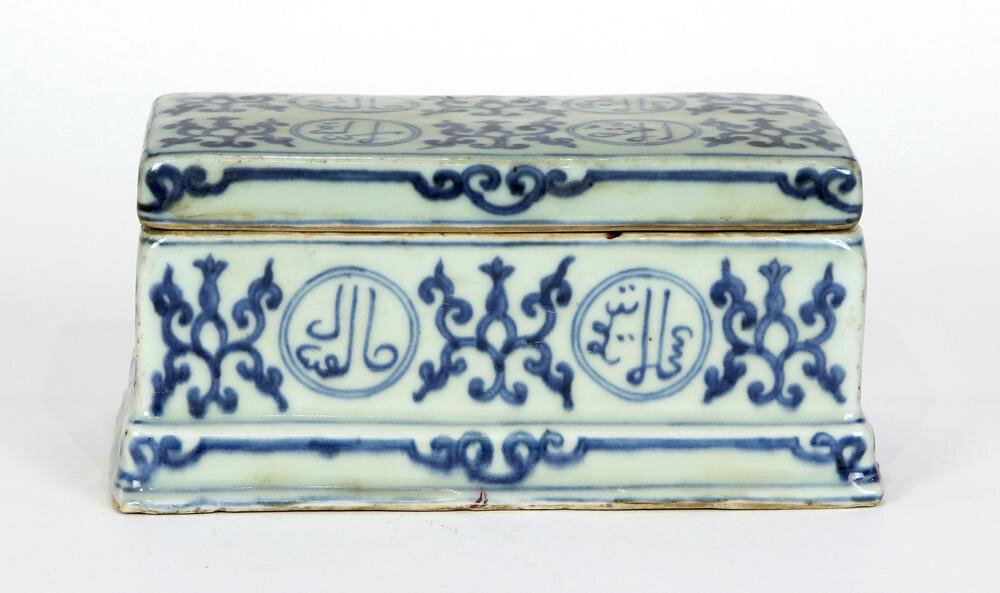 A Chinese blue and white ceramic box, of rectangular shape, each side painted with Arabic inscriptions with flowerheads among foliate scrolls, a six-character Zhengde mark to the base
