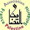 Afps : non à la visite de netanyahou !