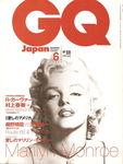gpb_sc07_st_mag_GQ_japan