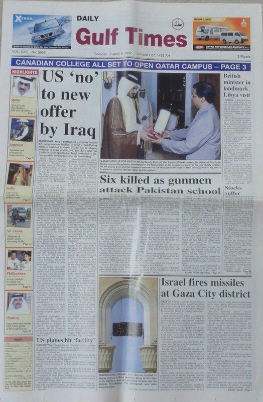 Gulf Time 6 Août 2002