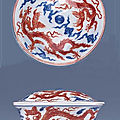 An underglaze-blue and overglaze-red bowl and cover, xuande six-character mark and of the period (1426-1435)