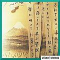 Consigne d'écriture n°13 - «haïku»