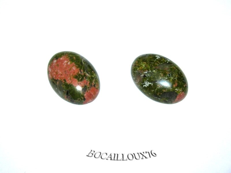 CABOCHON 13x18 UNAKITE 14 - Lot de 2 - Pour CREATION