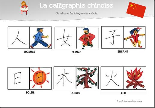 Windows-Live-Writer/Mon-tour-du-monde--La-Chine_8234/image_39