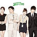 [drama review] kdrama : protect the boss