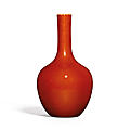 A small coral red-enamelled vase, yongzheng period (1723-1735)