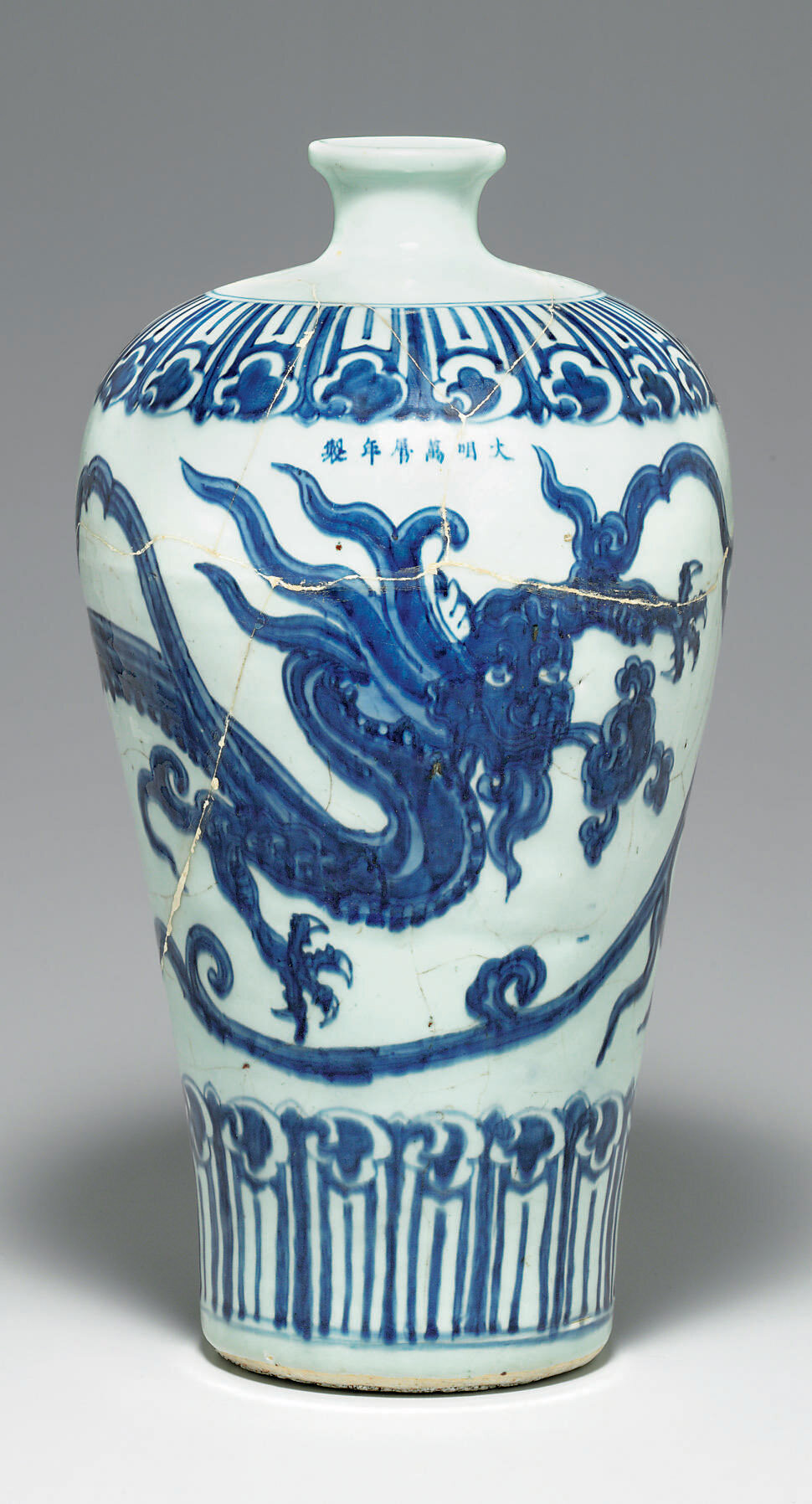 A large blue and white meiping, Wanli six-character mark in a line in underglaze blue and of the period (1573-1619)