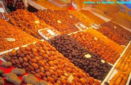 Marché Meknes