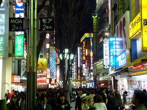 Canalblog_Tokyo03_02_Avril_2010_Vendredi_062
