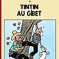 Tintin7