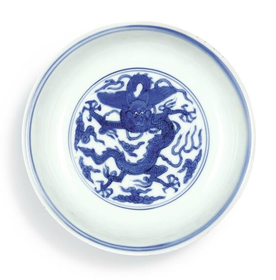 A rare blue and white 'dragon' dish, Mark and period of Longqing (1567-1572)