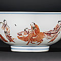 A rareblue and white,iron-red and polychrome enamelled 'immortals' bowl, qing dynasty, kangxi period (1622-1722)