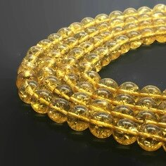 perles-pierres-fines-10-perles-citrine-8mm-jaune-naturel-8946317-g-c076-8mm-6a-j0248-3deb4_236x236