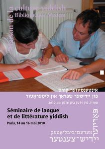 seminairemai2010_Page_1